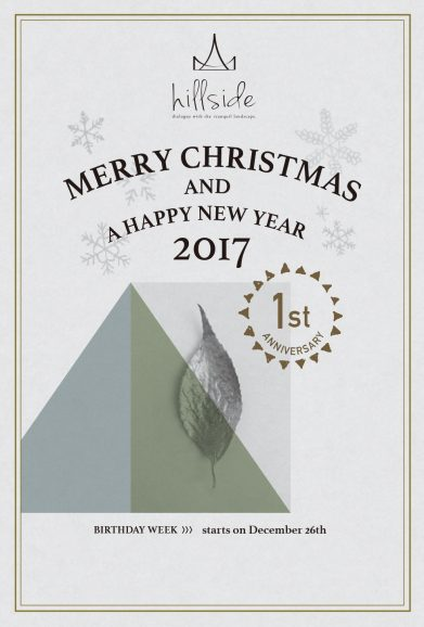 2016_1周年カード